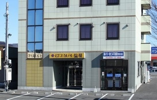 Exterior view Business Hotel Shiobara