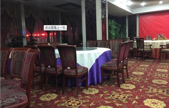 Restaurant Shanxi Technology and Business College Academic Exchange Center
