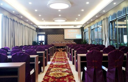 Meeting room Guangzhou Yulong Business Hotel