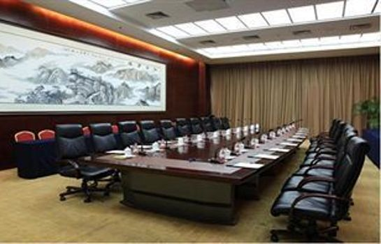 Sala de reuniones Chenming International Hotel - Shouguang