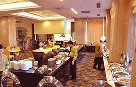Restaurante Chenming International Hotel - Shouguang