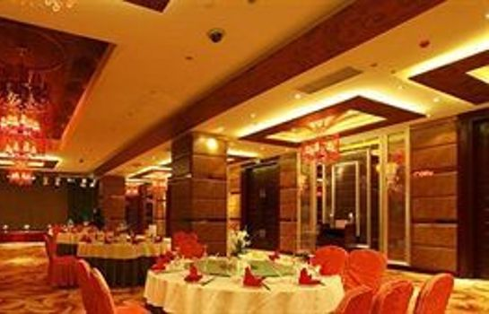 Restauracja Jincheng Guangdong International Hotel - Tieling