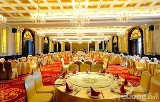 Ristorante All Seasons Hotel Suzhou