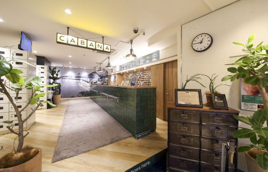 Receptie New Japan Capsule Hotel Cabana - Caters to Men