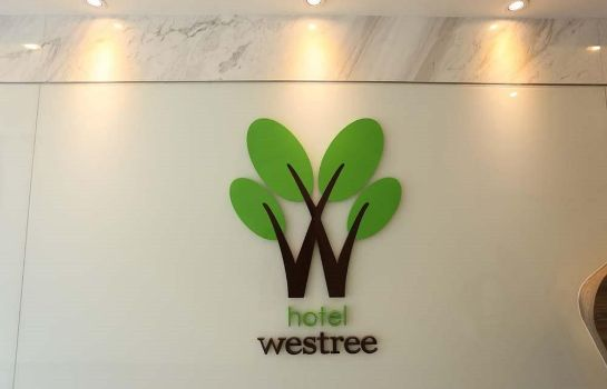 Empfang Hotel Westree