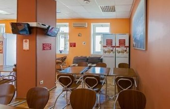Kawiarnia/bistro Bear Hostel on Arbatskaya