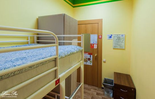 Info Bear Hostel on Arbatskaya