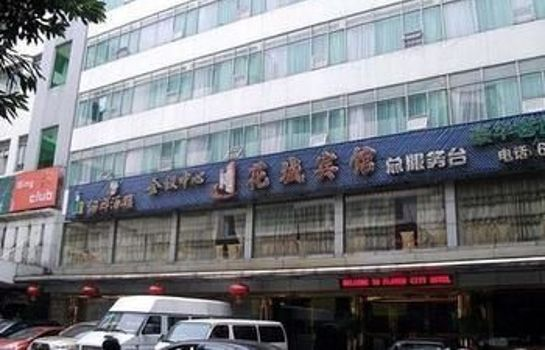 Picture Huacheng Hotel North Building