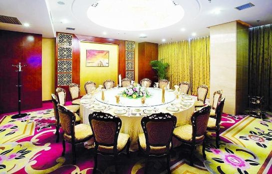 Restaurant Yichen International Hotel