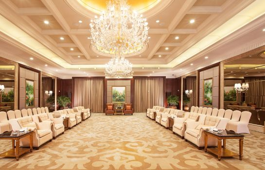 Meeting room C&D Hotel Fuzhou