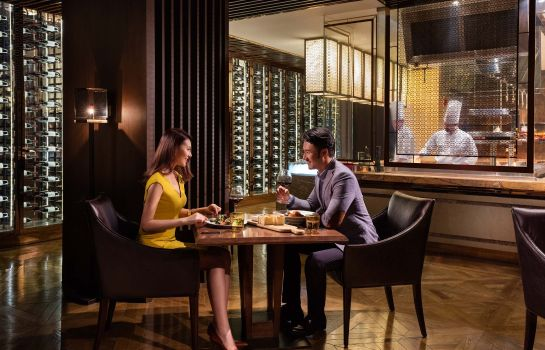 Restauracja Changzhou Marriott Hotel