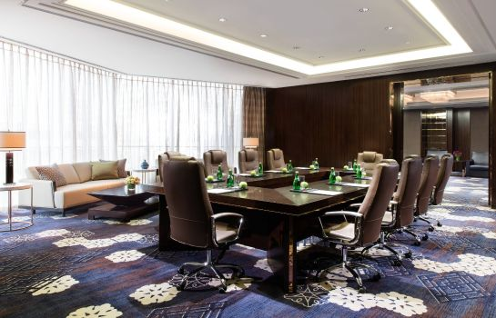 Tagungsraum Changzhou Marriott Hotel