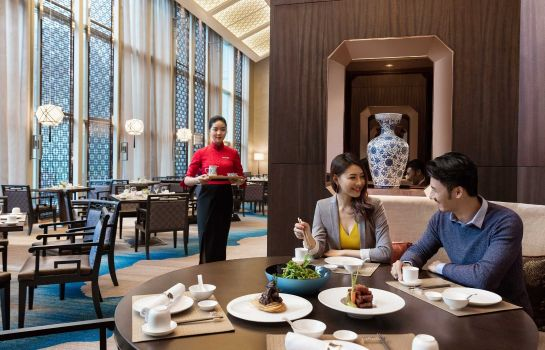 Informacja Changzhou Marriott Hotel
