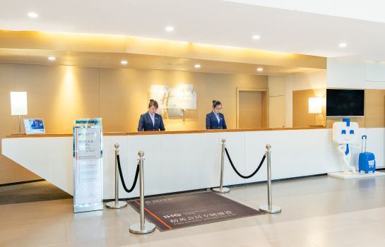 Hall Holiday Inn Express JINAN HIGH-TECH ZONE