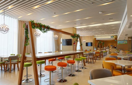 Ristorante Holiday Inn Express JINAN HIGH-TECH ZONE