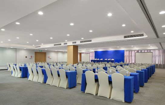 Sala congressi Holiday Inn Express JINAN HIGH-TECH ZONE
