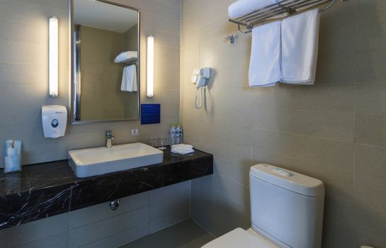 Info Holiday Inn Express JINAN HIGH-TECH ZONE