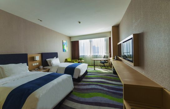 Camera Holiday Inn Express JINAN HIGH-TECH ZONE