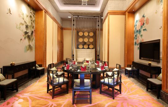Ristorante HUALUXE Hotels and Resorts HAIKOU SEAVIEW