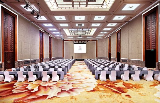 Sala de reuniones HUALUXE Hotels and Resorts HAIKOU SEAVIEW