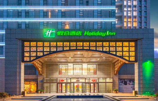 Exterior view Holiday Inn TAIZHOU CMC