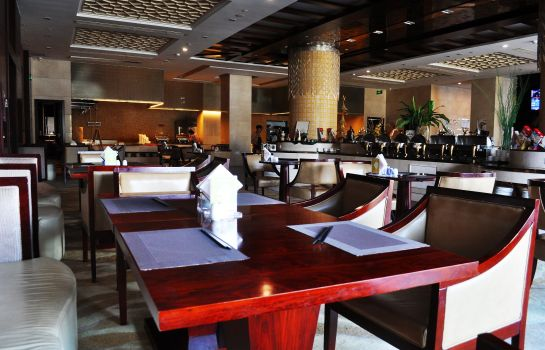 Hotel bar Holiday Inn TAIZHOU CMC