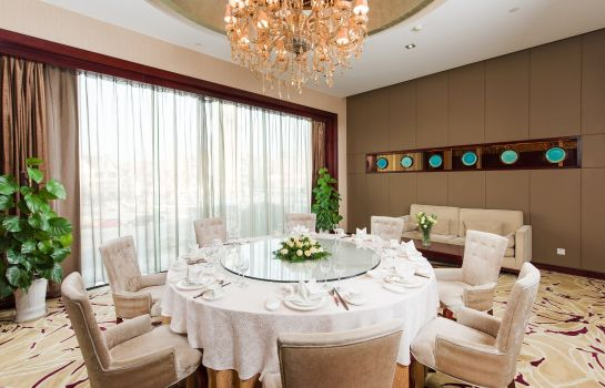 Restaurant Holiday Inn TAIZHOU CMC
