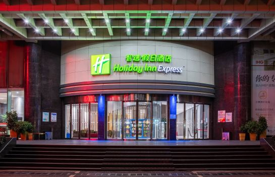 Außenansicht Holiday Inn Express HEFEI DOWNTOWN
