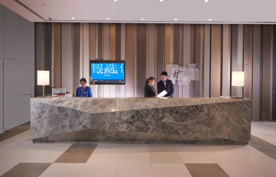 Hotelhalle Holiday Inn Express HEFEI DOWNTOWN