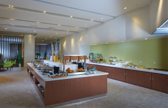 Restaurante Holiday Inn Express HEFEI DOWNTOWN