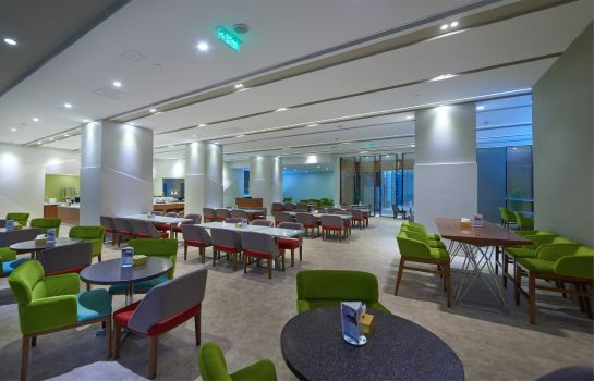 Restaurant Holiday Inn Express HEFEI DOWNTOWN