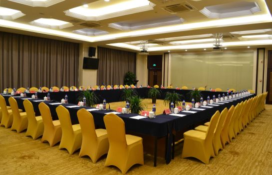Sala de reuniones Holiday Inn Express HEFEI DOWNTOWN