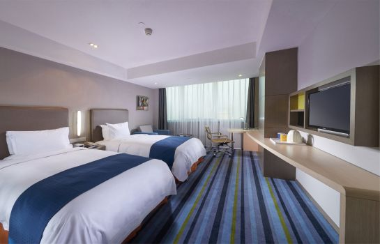 Habitación Holiday Inn Express HEFEI DOWNTOWN