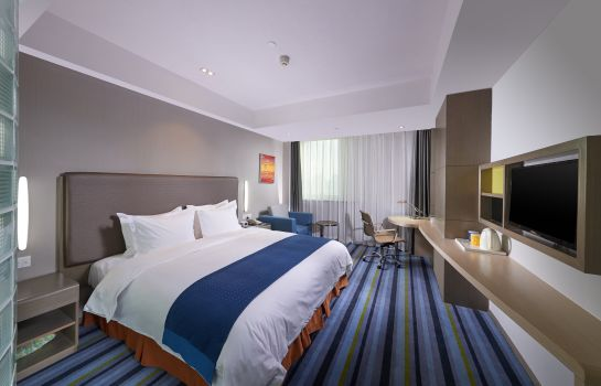 Zimmer Holiday Inn Express HEFEI DOWNTOWN