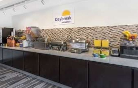 Restaurant DAYS INN & SUITES KATY