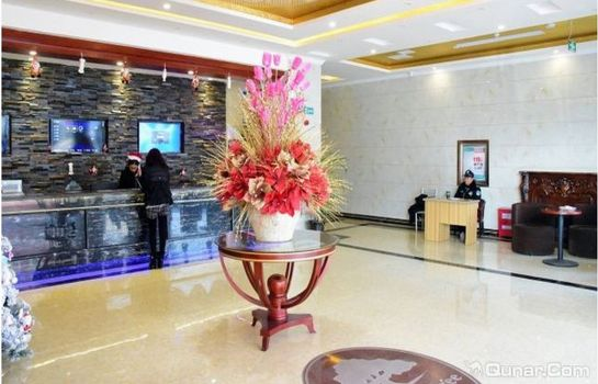 Vista interior Green Tree Inn Fuyang Railway Station Business Hotel (Domestic only)