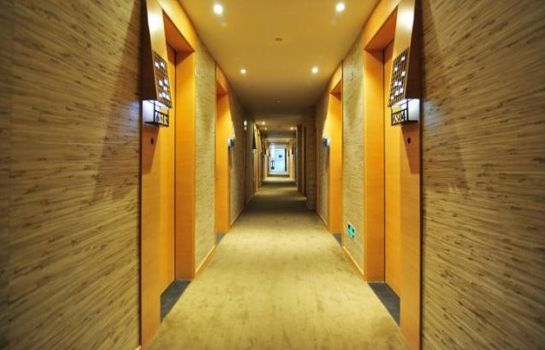 Vista all'interno Guiyang Confuclus Hotel