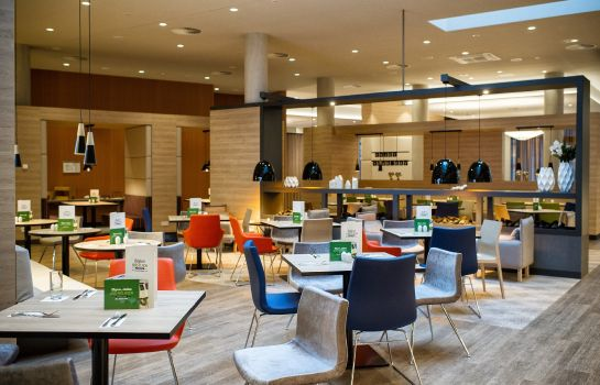 Restaurant Holiday Inn FRANKFURT AIRPORT