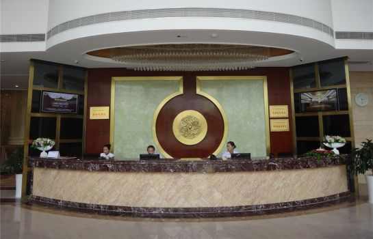 Reception Xiushan Yaxi Hotel