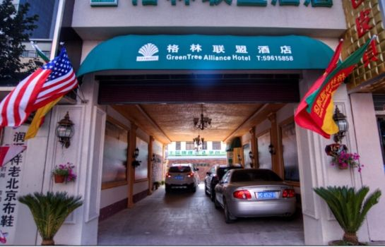 Exterior view Green Tree Alliance ChongMing BaYi Road Walking Street (Domestic only)
