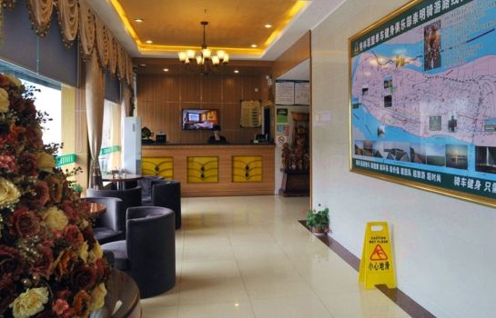 Reception Green Tree Alliance ChongMing BaYi Road Walking Street (Domestic only)