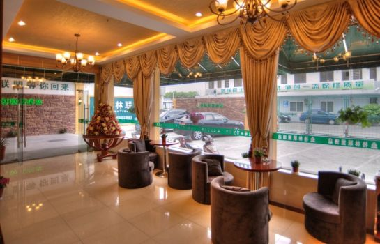 Lobby Green Tree Alliance ChongMing BaYi Road Walking Street (Domestic only)
