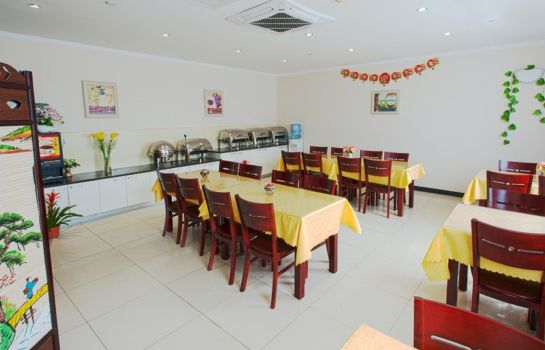 Restaurant GreenTree Inn Middle XinFu Road (Domestic only)