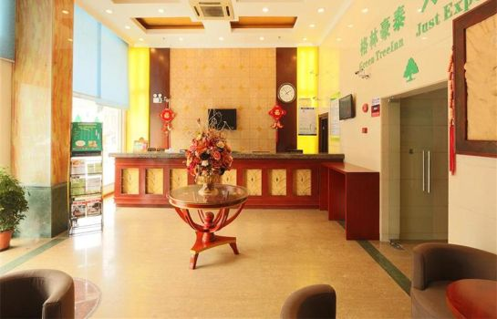 Reception GreenTree PuDong Airport HuaXia (Domestic only)