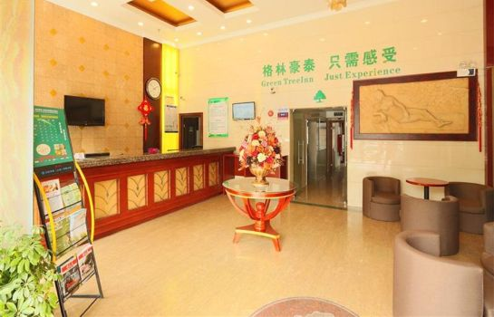 Lobby GreenTree PuDong Airport HuaXia (Domestic only)