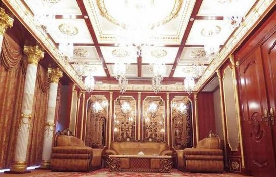 Suite RONGJIANG HOTEL