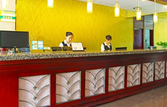 Reception GreenTreeInn ZhangJiang GuangLan Road (Domestic only)