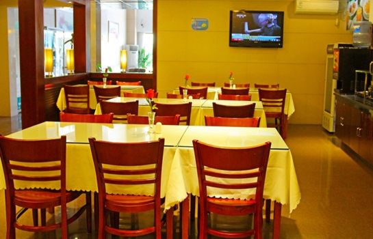 Restaurant GreenTreeInn ZhangJiang GuangLan Road (Domestic only)