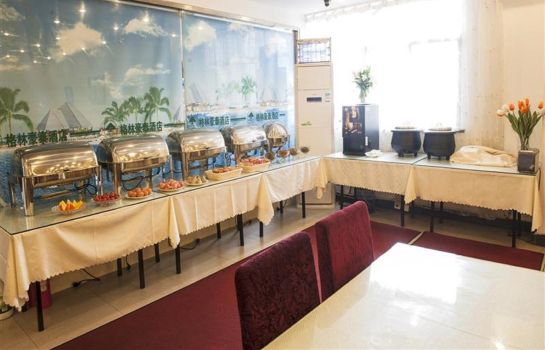 Restaurante GreenTree Inn North Qingyang Road (Domestic only)