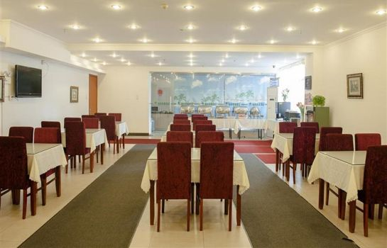 Restaurant GreenTree Inn North Qingyang Road (Domestic only)